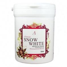 Маска альгинатная осветляющая Anskin Snow White Modeling Mask 240г