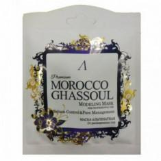 Маска альгинатная от расширенных пор Anskin Morocco Ghassoul Modeling Mask 25г