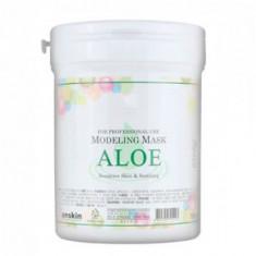 Маска альгинатная с алоэ успокаивающая Anskin Aloe Modeling Mask 240г