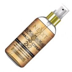 Nexxt масло-спрей 2*2 для сухих, тонких и ломких волос 120 мл