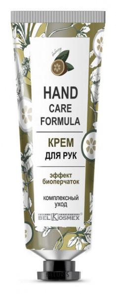 Крем для рук Belkosmex