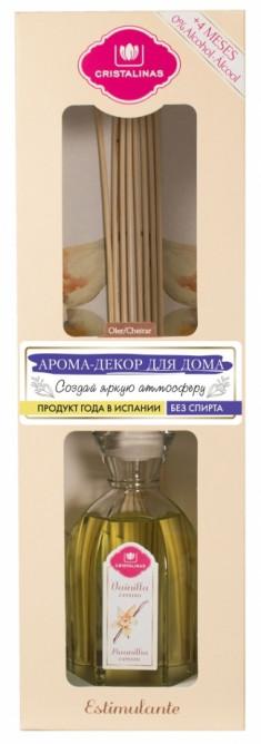 CRISTALINAS Диффузор ароматический Ваниль / Mikado 180 мл