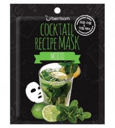 Тканевая маска-коктейль Мохито Berrisom Cocktail Recipe Mask Mojito 20г