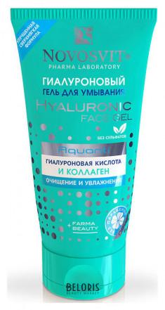 Гель для лица Novosvit