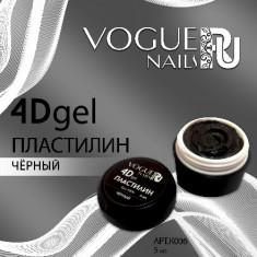Vogue Nails, Гель-пластилин 4D, черный