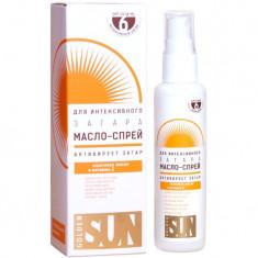 Golden Sun масло-спрей для интенсивного загара SPF6 водостойкий 60 мл