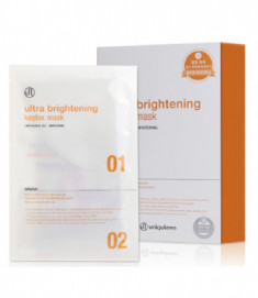 Маска для лица для яркости кожи Mijin Skin Planet ULTRA Brightening Chitosan mask 26гр