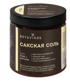 Соль для тела Botavikos BOTANIKA