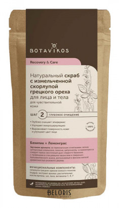 Скраб для тела Botavikos BOTANIKA
