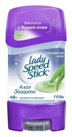 Дезодорант для подмышек Lady Speed Stick