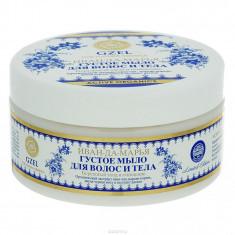 Натура Сиберика GZEL Мыло для волос и тела густое Иван-да-Марья бережный уход и очищение 300 ml NATURA SIBERICA