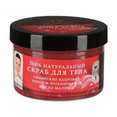 Планета органика Скраб для тела Сибирские кедровые орехи и органическое масло малины 300 мл