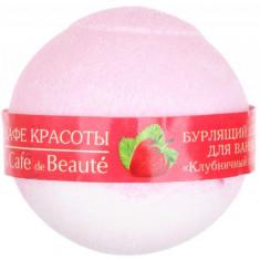 Кафе Красоты Бурлящий шарик для ванны Клубничный сорбет 100 г КАФЕ КРАСОТЫ