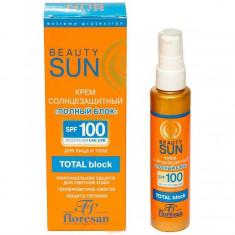 Флоресан Beauty sun Солнцезащитный крем Полный блок SPF100 75мл Floresan