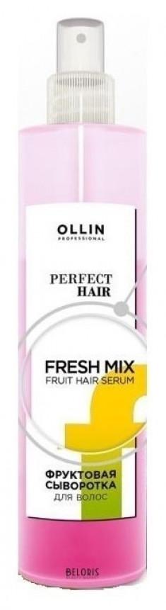 Сыворотка для волос OLLIN