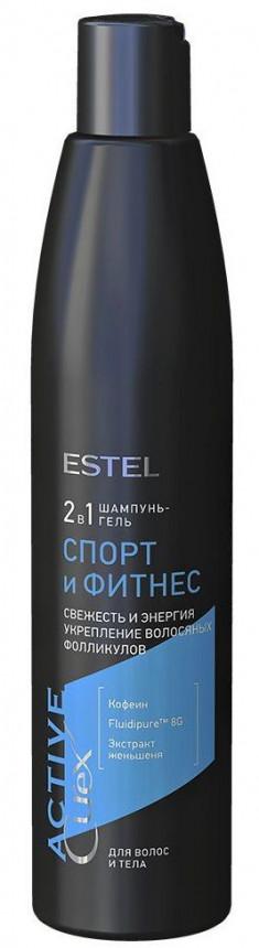 ESTEL PROFESSIONAL Шампунь-гель для волос и тела Спорт и фитнес / Curex Active 300 мл