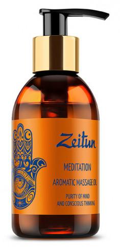 ZEITUN Масло ароматическое массажное Медитация (ладан, мирра, сандал) 100 мл