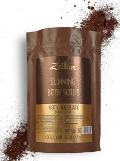 ZEITUN Скраб моделирующий для тела Горячий шоколад 200 мл