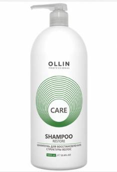 Шампунь восстановливающий OLLIN CARE Restore Shampoo 1000мл