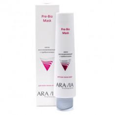 Маска восстанавливающая с пребиотиками ARAVIA Professional Pre-Bio Mask 100 мл