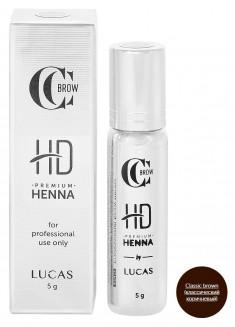 LUCAS' COSMETICS Хна для бровей, классический коричневый / CC Brow Premium henna HD Classic brown 5 г