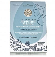 Малавит лифтинг-маска альгинатная интенсивное увлажнение 15г МАЛАВИТ