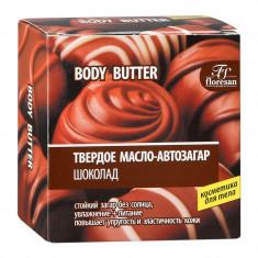 Флоресан Твердое масло-автозагар Шоколад 100мл Floresan