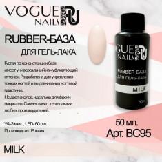 Vogue Nails, База для гель-лака Rubber, milk, 50 мл