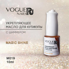 Vogue Nails, Масло для кутикулы Magic Shine, 10 мл