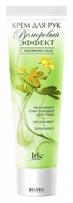 Крем для рук Iris Cosmetik