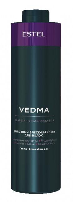 ESTEL PROFESSIONAL Шампунь-блеск молочный для волос / VEDMA 1000 мл