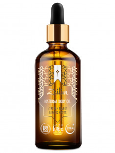 ZEITUN Масло выравнивающее для тела против растяжек и пигментации, с лимоном и маслом ростков пшеницы / Authentic 100 мл