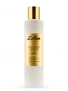 ZEITUN Гель-скраб глубоко очищающий для умывания для проблемной кожи / Niqa 200 мл
