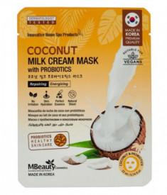 Маска тканевая с кокосовым молочком и пробиотиками MBeauty Coconut Milk Cream Mask With Probiotics 22мл