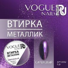 Vogue Nails, Втирка «Металлик», сиреневая