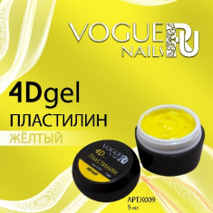 Vogue Nails, Гель-пластилин 4D, желтый