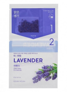 Маска-чай с лавандой Holika Holika Brewing Tea Bag Mask Lavender 30 мл
