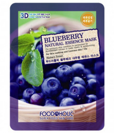 Тканевая 3D маска с черникой FoodaHolic Blueberry Natural Essence Mask 23мл