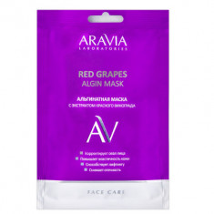 Альгинатная маска с экстрактом красного винограда Aravia professional Red Grapes Algin Mask, 30 г