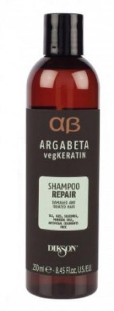 Шампунь для ослабленных и химически обработанных волос Dikson Argabeta vegKeratin Shampoo REPAIR 250 мл
