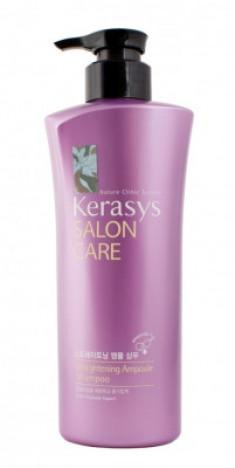 Шампунь для придания гладкости и блеска волосам KeraSys 470 г