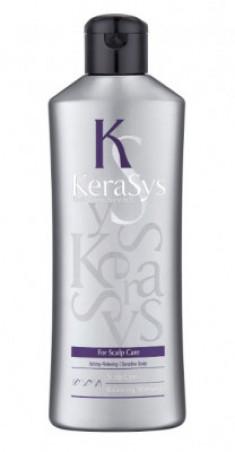 Шампунь для сухой и чувствительной кожи головы KeraSys 180 мл