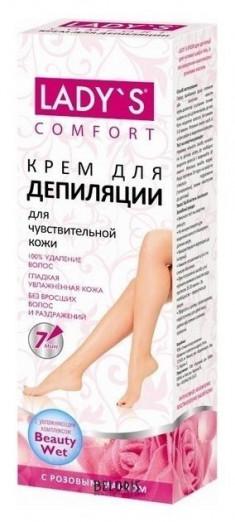 Крем для ног Артколор АРТКОЛОР