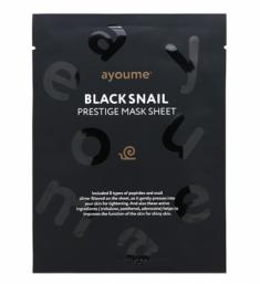 Маска тканевая с муцином черной улитки AYOUME BLACK SNAIL PRESTIGE MASK SHEET 20мл