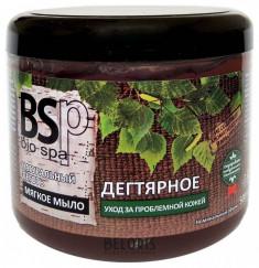 Мыло для тела BSp bio  spa