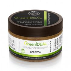 GreenIDEAL, Скраб для тела, оливковый, 300 г