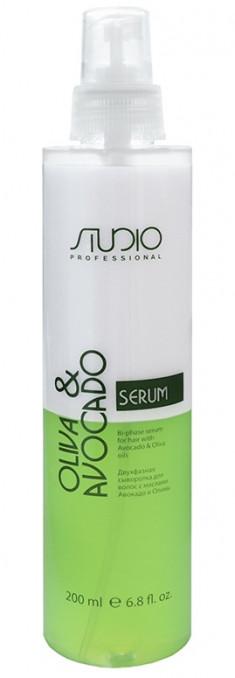 STUDIO PROFESSIONAL Сыворотка двухфазная для волос с маслами авокадо и оливы / Olive and Avocado 200 мл