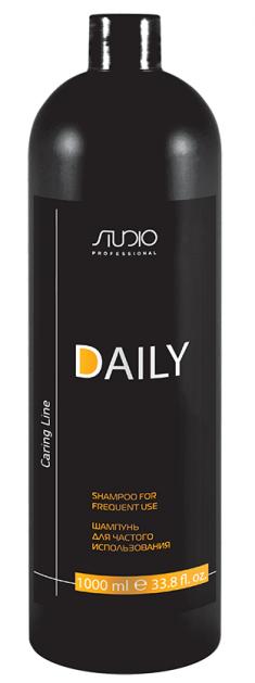 STUDIO PROFESSIONAL Шампунь для частого использования / Caring Line Daily 1000 мл