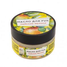 Мыловаров, Твердое масло для рук «Райские яблоки», 75 мл
