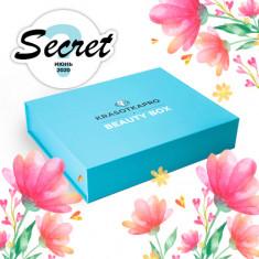 Secret Box, Июнь 2020